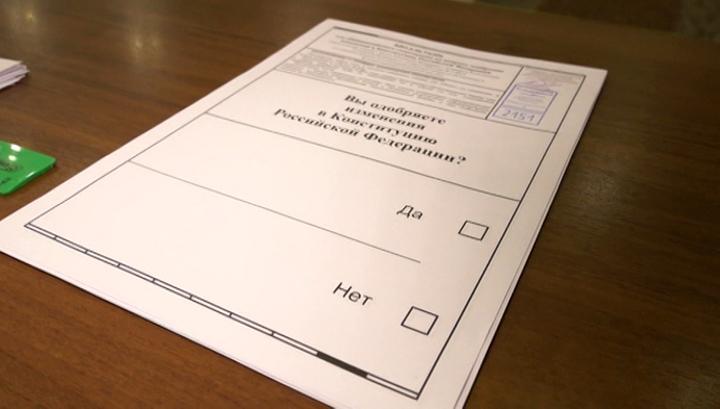 МИД России: за рубежом голосование по поправкам пытаются дискредитировать
