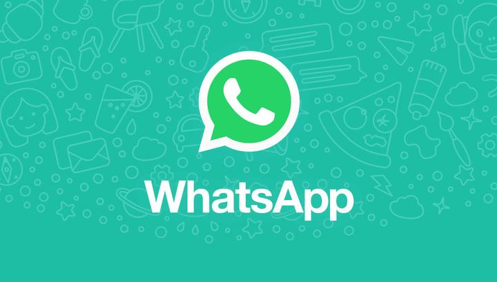 В WhatsApp появятся персональные QR-коды