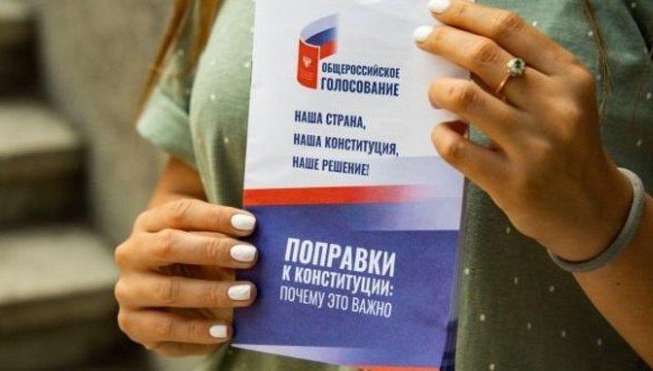 660 тысяч оренбуржцев проголосовали по поправкам в Конституцию РФ
