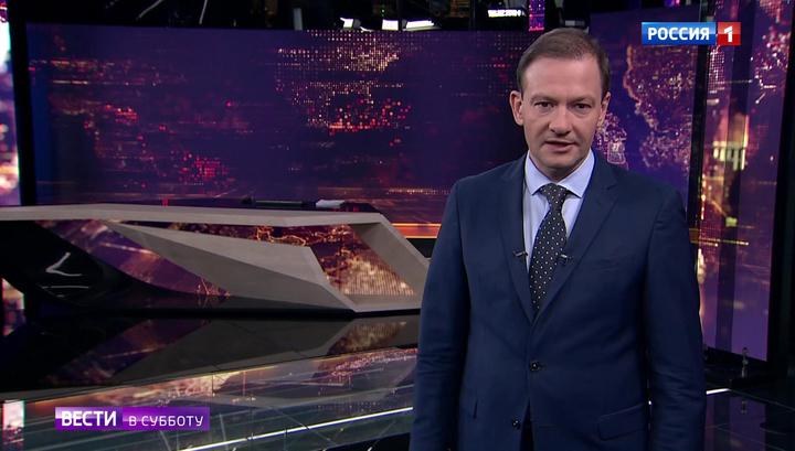 'Ещё как бродит': Сергей Брилев и 'Вести в субботу' из-за ковида ушли на карантин