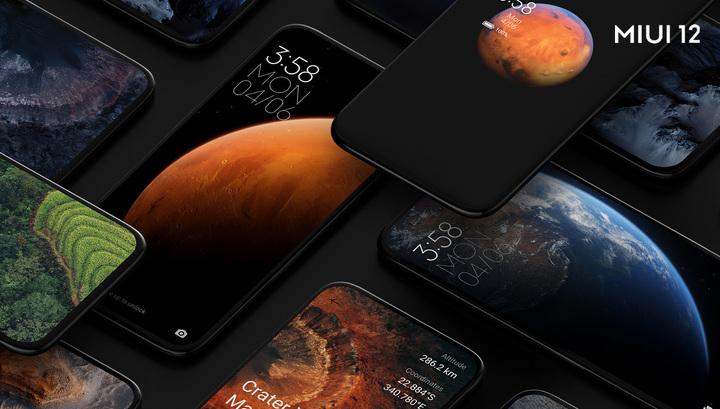 Какие смартфоны Xiaomi и Redmi первыми получат MIUI 12. Список