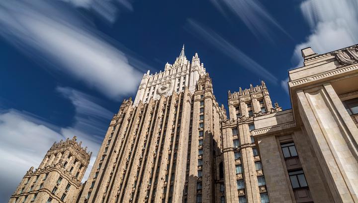 МИД: Россия сделает все возможное для отмены санкций против Ирана