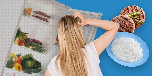ТЕСТ: Не забыли убрать котлету в холодильник? Узнайте, умеете ли вы хранить еду!