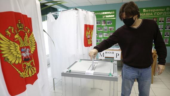 Поддерживающих экстремистские организации граждан не пустят на выборы любого уровня