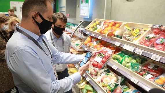 Рост цен в апреле замедлился в большинстве регионов России