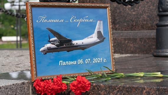 Росавиация предложила усилить проверки пилотов после катастрофы Ан-26