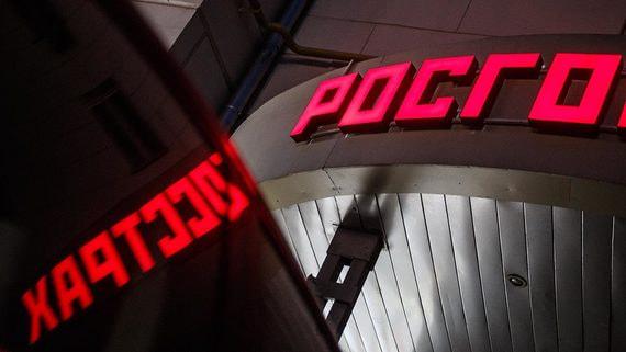 ФАС признала «Росгосстрах» и компанию Гинера виновными в заключении неконкурентного договора