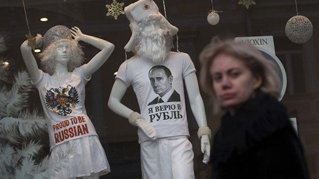 Tygodnik Solidarność (Польша): коронавирус ослабил Россию, но не изменил ее