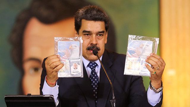 Rebelión (Испания): Колумбия, США и наемники в очередной провалившейся военной вылазке против Венесуэлы