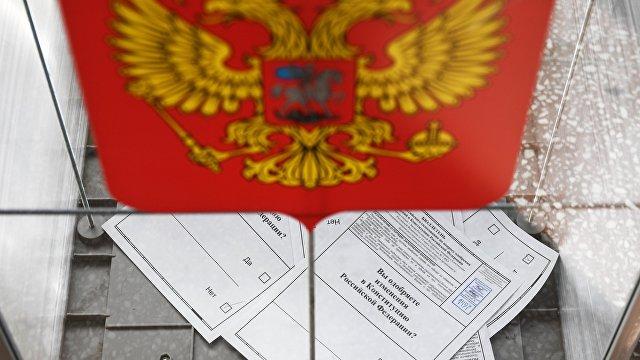 Financial Times (Великобритания): выборы в российских регионах станут серьезным испытанием для путинской машины