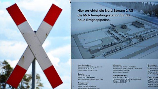 Европейская комиссия: санкции США против «Северного потока — 2» нарушают международное право (Handelsblatt, Германия)