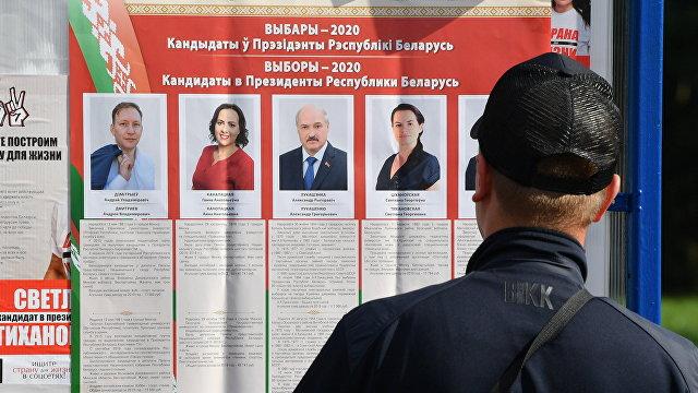 Белорусские новости (Белоруссия): выборы президента Белоруссии-2020. Онлайн-репортаж