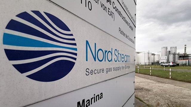 УНИАН (Украина): Госдепартамент США расширяет санкции против «Северного потока — 2»
