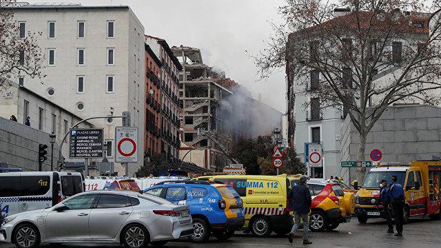 El Mundo (Испания): в центре Мадрида прогремел мощный взрыв, есть погибшие и пострадавшие