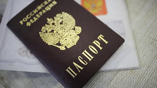 Белорусские новости (Белоруссия) что не сделал российский штык, сделает российский паспорт