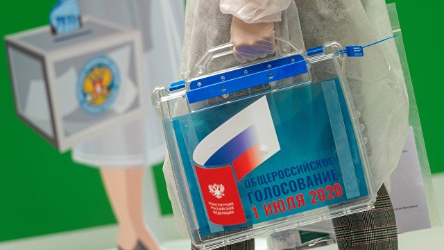 Forbes (США): почему Путин хочет, чтобы в России проголосовали за новую конституцию скорее раньше, чем позже