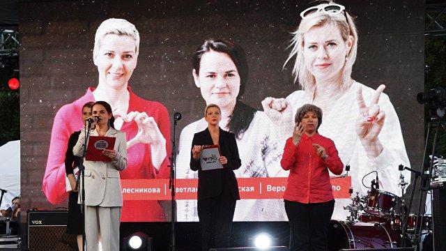 ARD (Германия): Лукашенко против «трех граций»