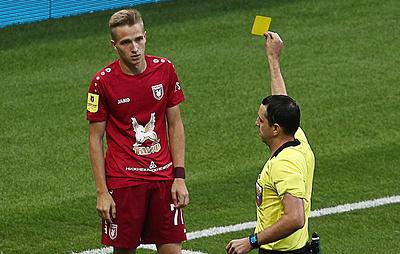 'Рубин' проиграл польскому 'Ракуву' и завершил выступление в еврокубках