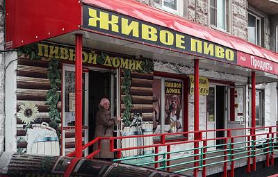 Госдума приняла закон о запрете продажи алкоголя в маленьких кафе в жилых домах