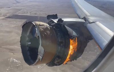 Власти США назвали возможную причину инцидента с Boeing 777