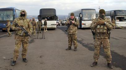 Между Киевом и ДНР состоялся обмен пленными