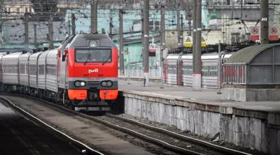 РЖД отменяет почти 130 доппоездов на лето и майские праздники