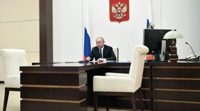 Путин подписал указ об утверждении членов Общественной палаты