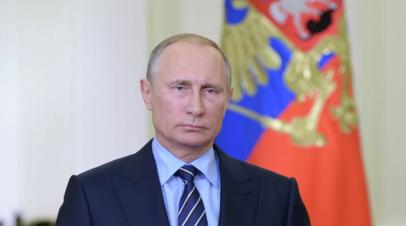 Путин подписал закон об упрощённом получении российского гражданства