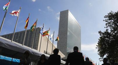 Инициатива по борьбе с COVID-19: в Москве отреагировали на блокировку Киевом проекта резолюции в ООН
