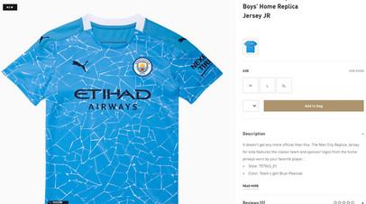 В сети появилось фото домашней формы «Манчестер Сити» на следующий сезон