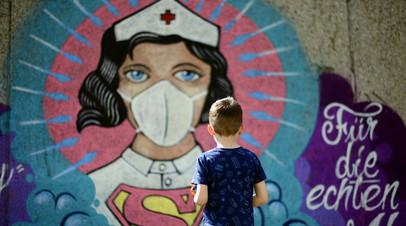 Стадия переосмысления: как пандемия коронавируса может трансформировать Европейский союз