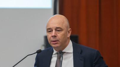 Силуанов оценил возможность снижения налогов для предпринимателей