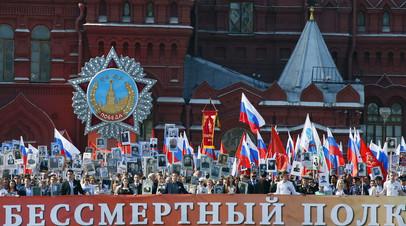 Организаторы «Бессмертного полка онлайн» передадут СК данные недобросовестных участников