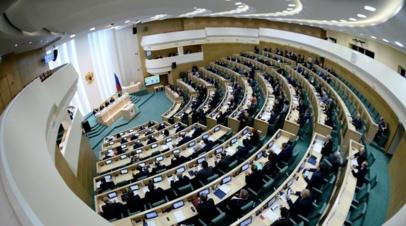 В Совфеде поддержали предложение наказать недобросовестных участников «Бессмертного полка онлайн»