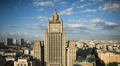 МИД отреагировал на фейки о смертности от коронавируса в России