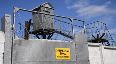 В России коронавирус выявлен у 617 сотрудников ФСИН и 145 заключённых