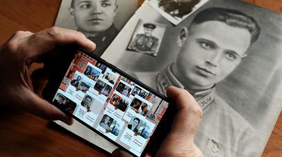 «Несколько десятков человек»: СК установил причастных к размещению фото нацистов на сайте «Бессмертного полка онлайн»