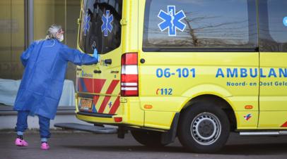 В Нидерландах за сутки выявили 253 новых случая коронавируса