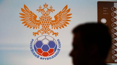 Министр спорта Московской области рассказал, сыграют ли «Химки» в РПЛ