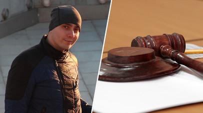 «Нет преступного умысла»: суд в Москве оправдал мужчину, обвинявшегося в продаже «шпионского» устройства