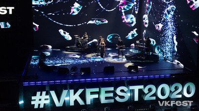 Трансляции VK Fest 2020 собрали 280 млн просмотров