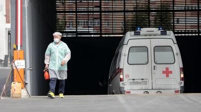 Власти прокомментировали ситуацию с коронавирусом в Москве