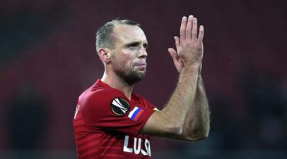 Глушаков не исключил, что ещё может сыграть за «Спартак»