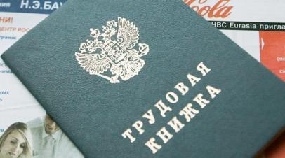 В Федерации независимых профсоюзов России рассказали о поправках к Трудовому кодексу