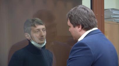 Захвативший заложников в столичном банке арестован на два месяца — видео из зала суда