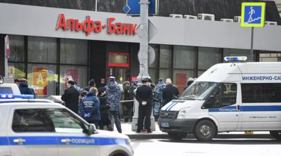 Бывший заложник сравнил захват банка в Москве с голливудским триллером
