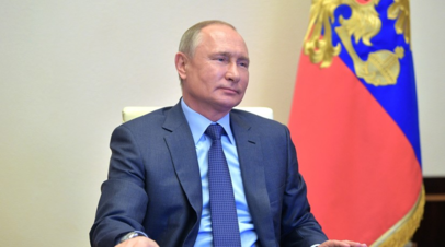 Путин подписал указ о голосовании по Конституции 1 июля