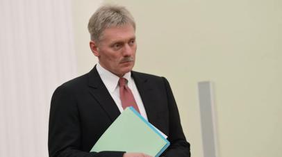 Песков оценил безопасность проведения голосования по поправкам