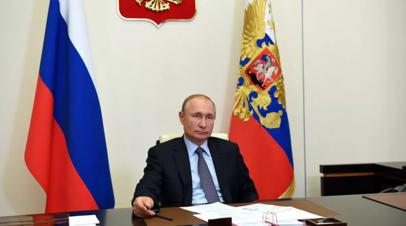 Путин подписал закон о мерах поддержки граждан и бизнеса