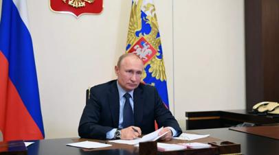 Путин подписал закон о едином регистре сведений о населении России